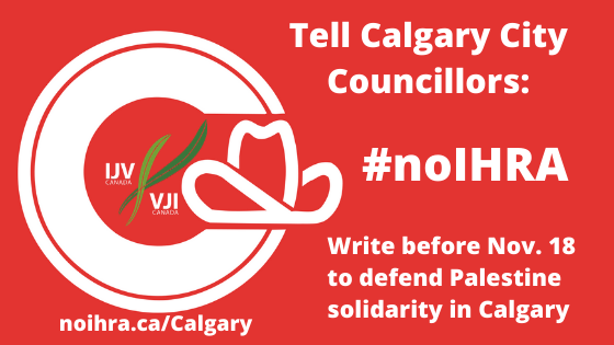 Tell Calgary Councilors #noIHRA!