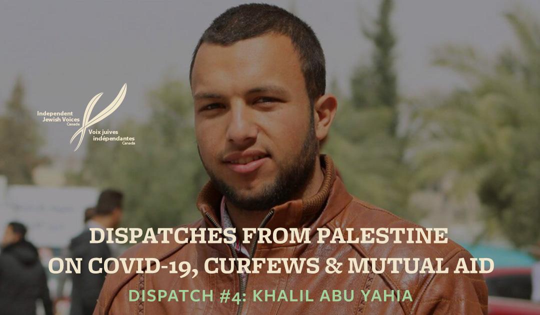 Témoignage #4 de Palestine sur le COVID-19, le confinement et l'entraide