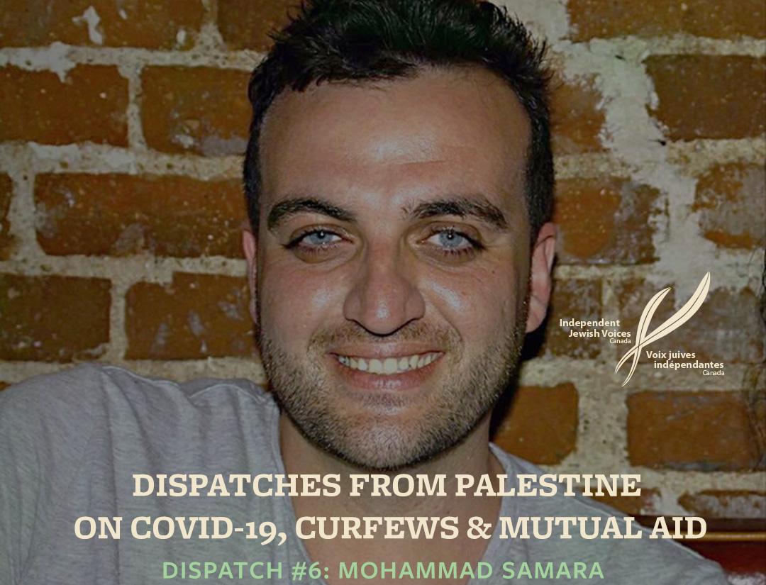 Témoignage #6 de Palestine sur le COVID-19, le confinement et l'entraide