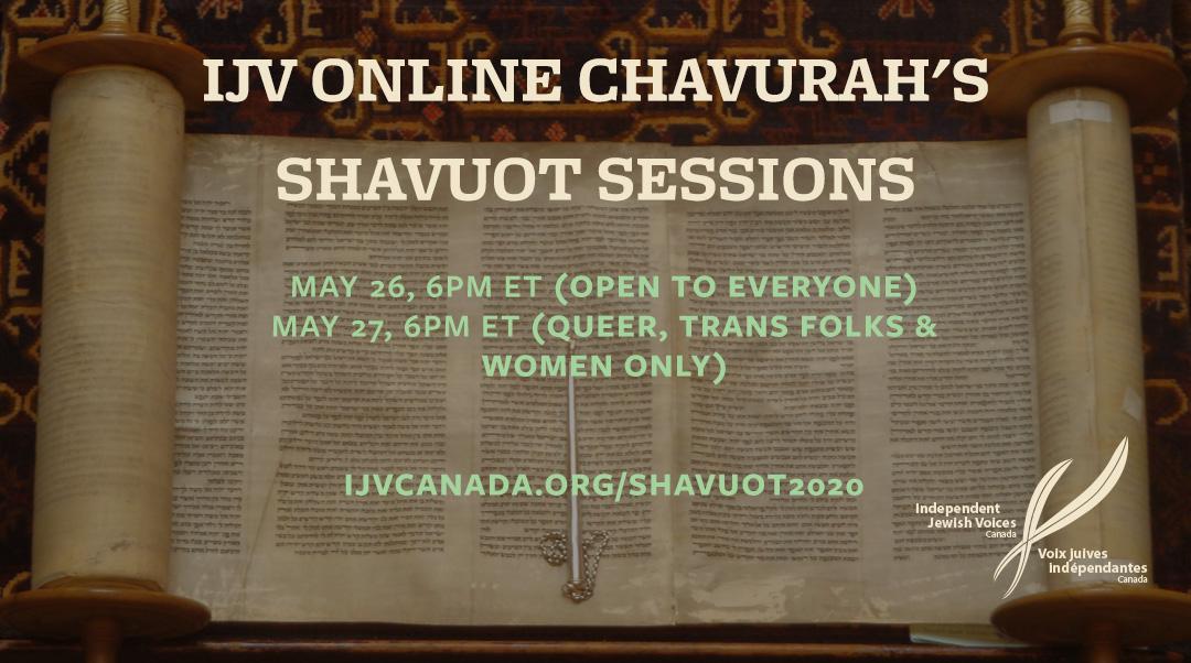 IJV Online Chavurah's Shavuot Sessions
