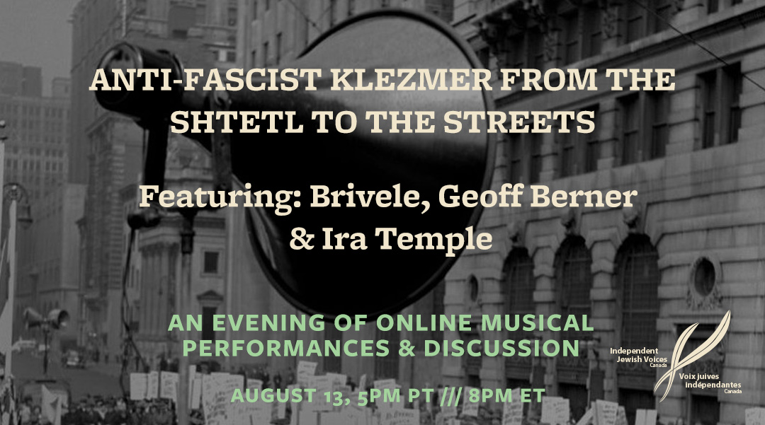 Anti-fascist Klezmer From the Shtetl to the Streets