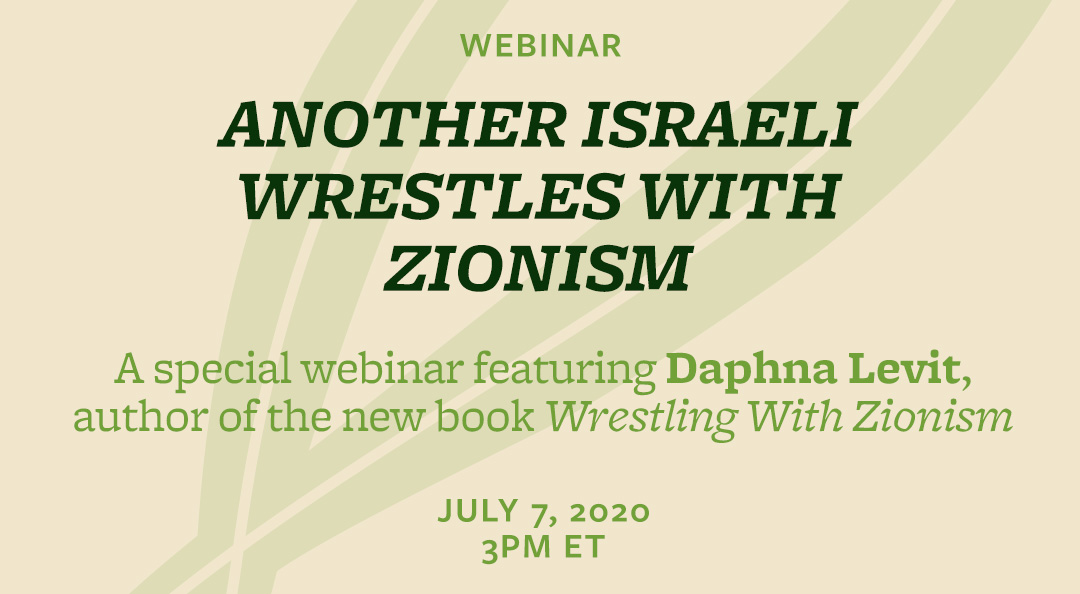 Another Israeli Wrestles With Zionism