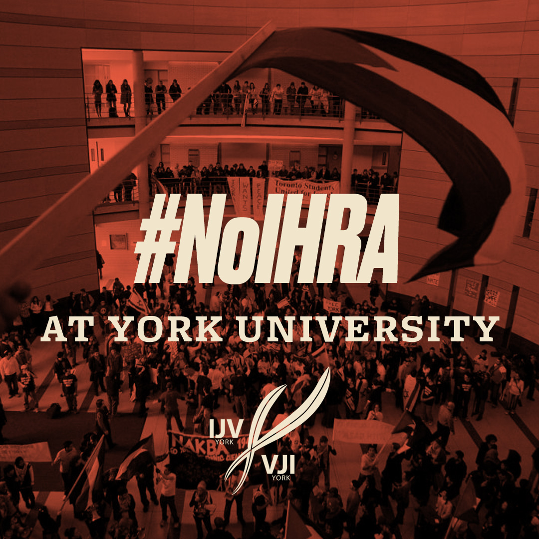 Open Letter to York University – Don't Adopt the IHRA Definition of Antisemitism!