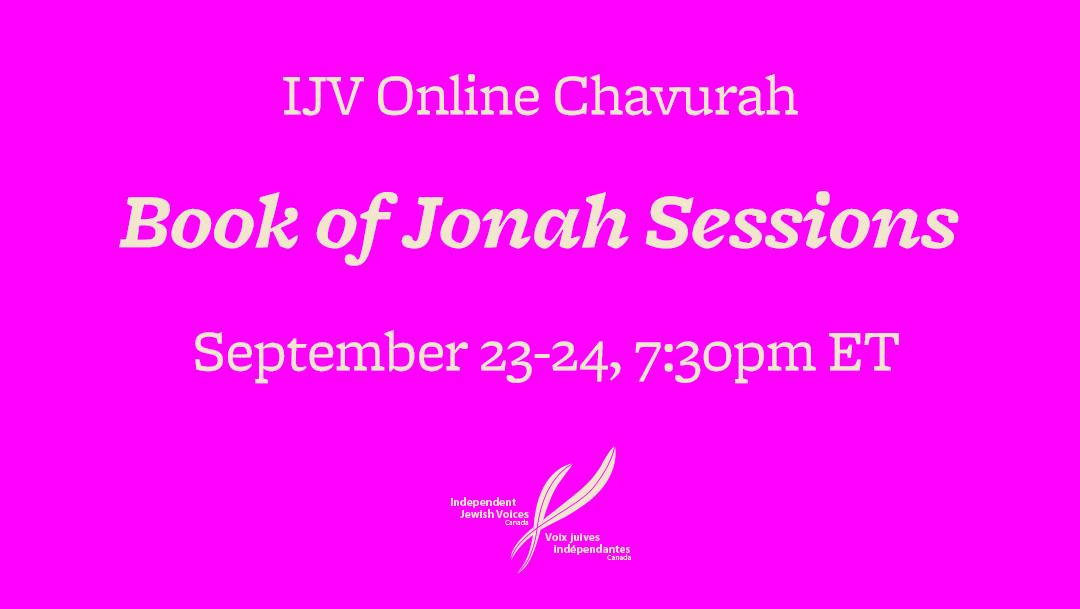 IJV Online Chavurah: Book of Jonah sessions