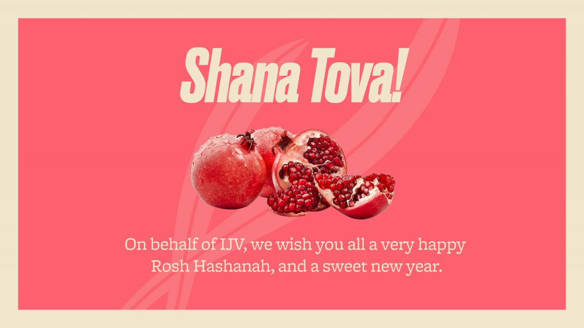 Rosh Hashanah Greetings From IJV's Peace & Justice Rabbi