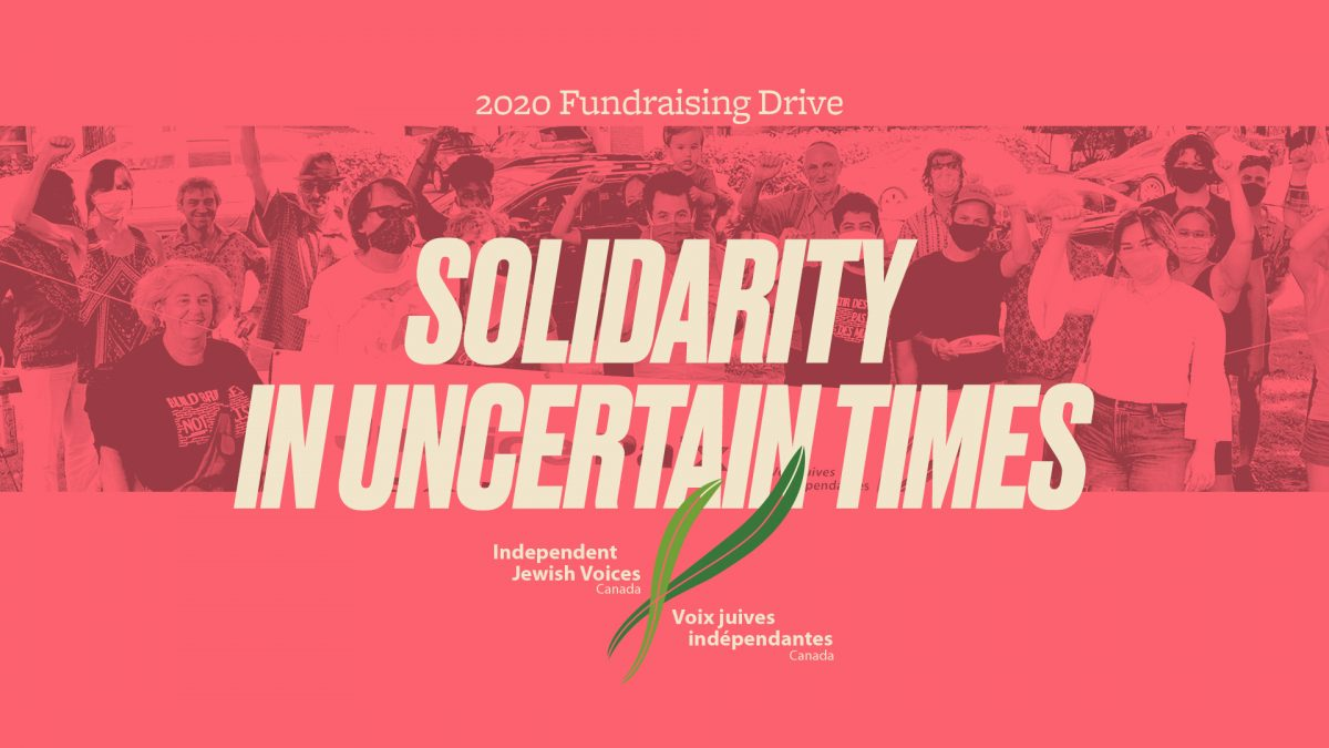 Solidarity in Uncertain Times: IJV Fundraising Campaign