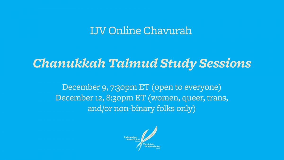 IJV Online Chavurah – Chanukkah Sessions