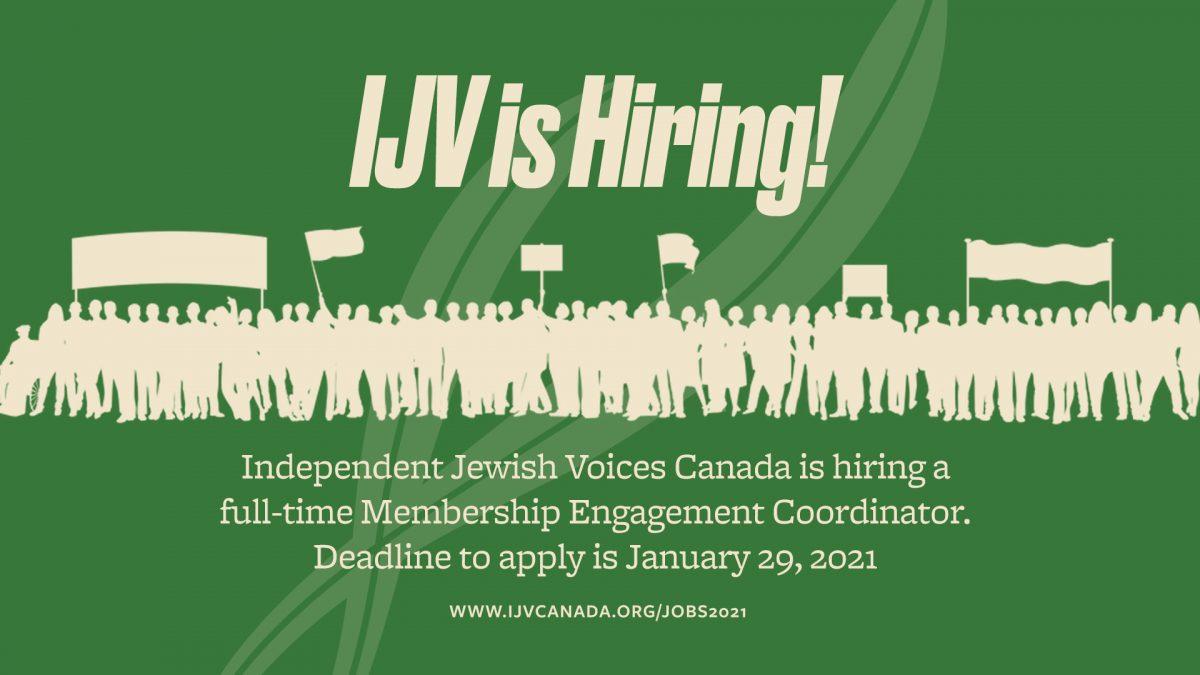 IJV is Hiring a Membership Engagement Coordinator!