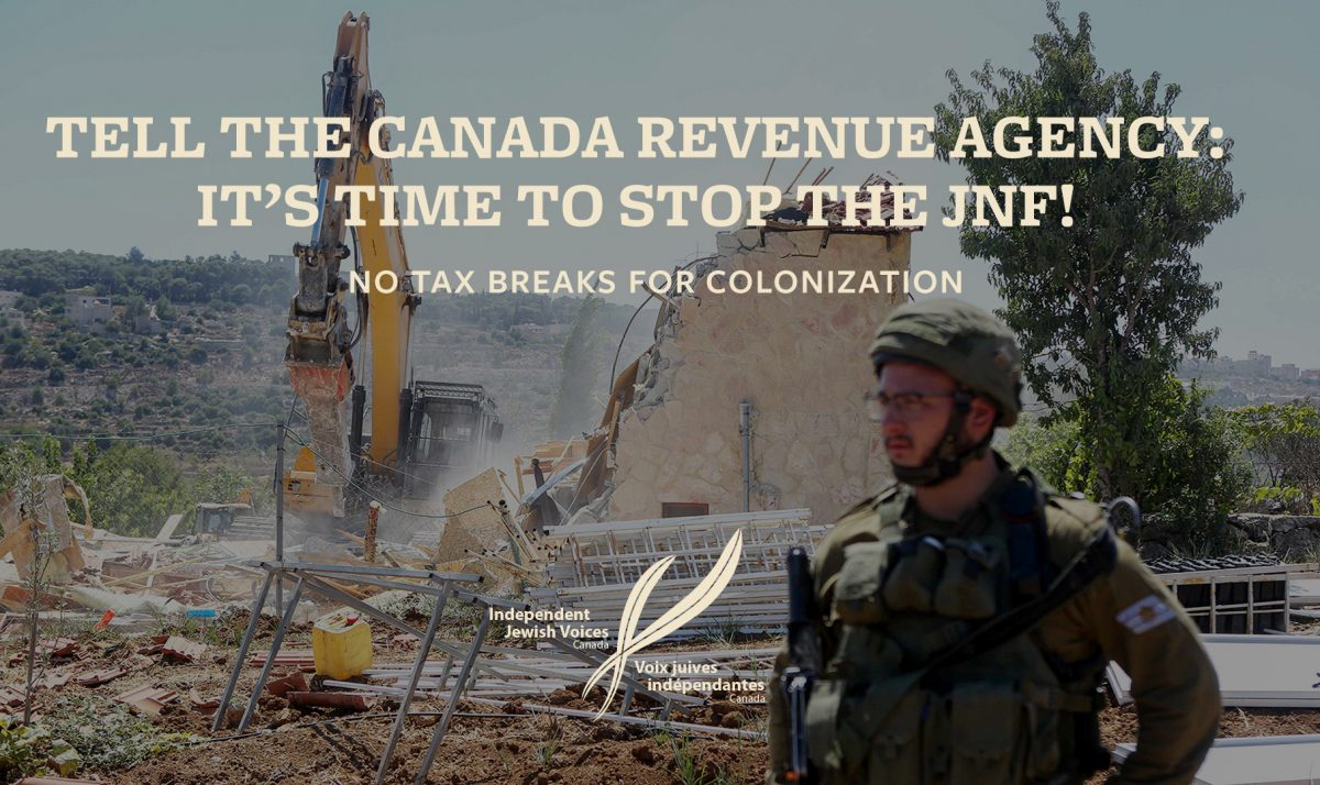 In 2021, It's Time For The CRA to Stop the JNF!