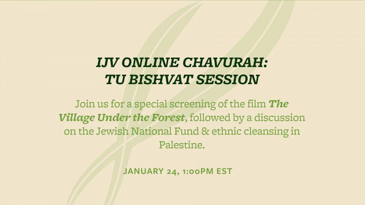 IJV Online Chavurah: Tu Bishvat Session
