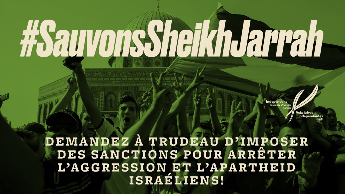Agissons maintenant pour faire cesser l'agression israélienne à Jérusalem et Gaza