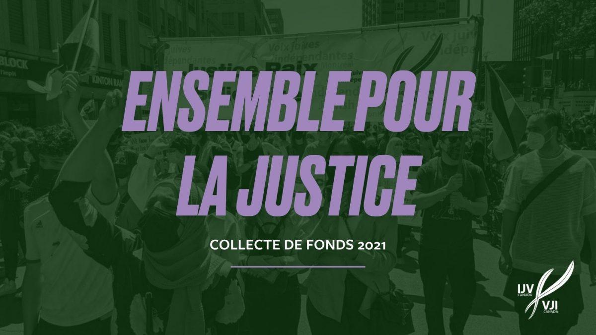 Ensemble pour la justice: Collecte de fonds 2021
